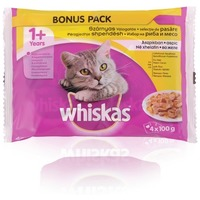 Whiskas szárnyashúsos vegyes válogatás aszpikban – Alutasakos eledel – Multipack