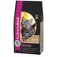 Eukanuba Cat Healthy Digestion | Problémás emésztőrendszerű macskáknak javasolt táp | Szárazeledel