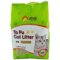 Tofu alom zöld tea illattal macskáknak