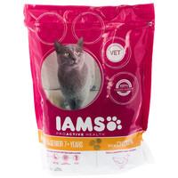 Iams Cat Senior & Mature | Száraztáp idős macskák részére