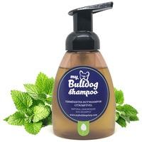 My Bulldog természetes kutyasampon - Bio citromfűvel