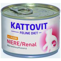 Kattovit Renal csirkehúsos gyógytáp veseproblémákra macskáknak