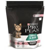 Pro Plan Small & Mini Puppy Sensitive Skin Optiderma