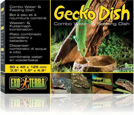 Exo Terra etető- és itatótál gekkóknak