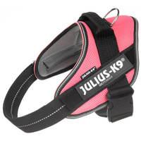 Julius-K9 IDC powAIR légáteresztő, szellőző, nyári hám kutyáknak rózsaszín színben