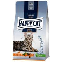 Happy Cat Sensitive Ente | Könnyen emészthető gabonamentes macskatáp kacsahúsból készítve