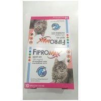 Fipromax spot-on macskáknak