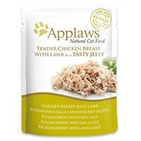 Applaws alutasakos macskaeledel csirke és bárányhússal zselében