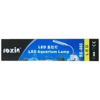Roxin RX-665 akváriumi LED lámpa