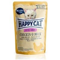 Happy Cat All Meat Kitten/Junior alutasakos eledel csirke- és kacsahússal