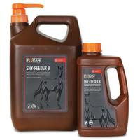 Foran Shy-Feeder B lovaknak - B vitaminokat tartalmazó táplálékkiegészítő